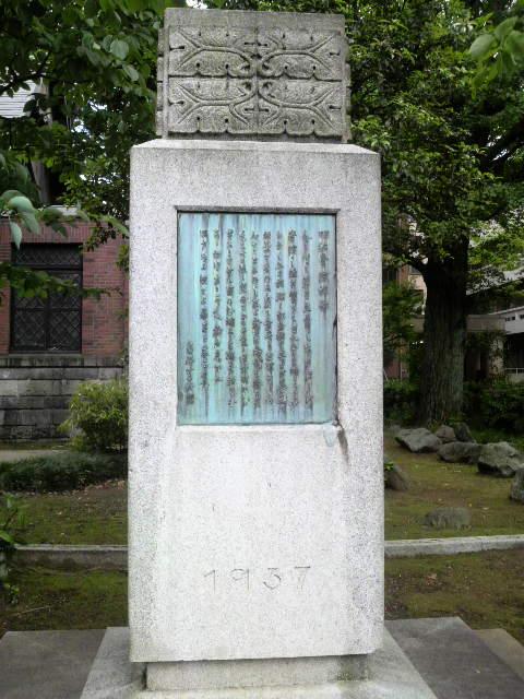 島崎 藤村 明治 学院