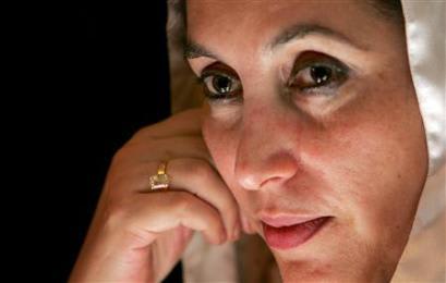 ベナジル・ブット Benazir Bhutto