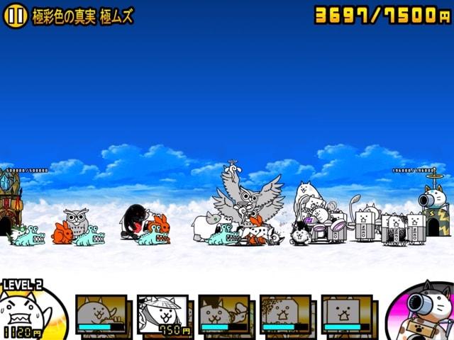 にゃんこ 大 戦争 進化 の 虹 マタタビ