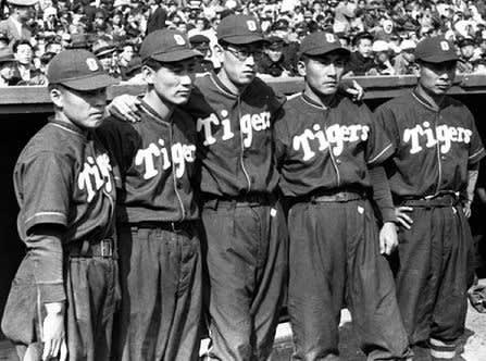 大阪タイガース キャップ(1948...
