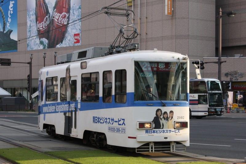 Kagoshima210201