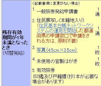 97df69bd.jpg