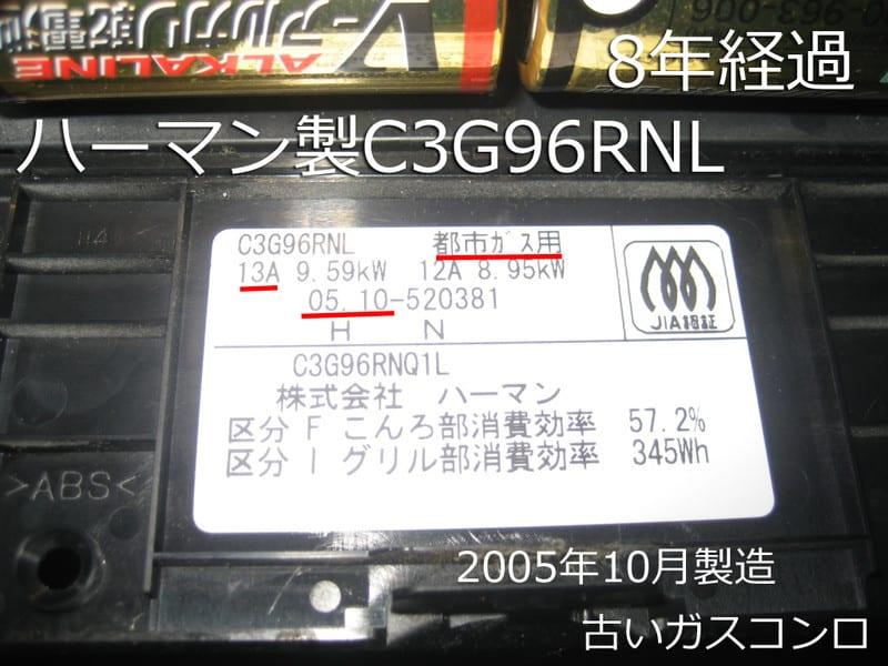 20130304_range02