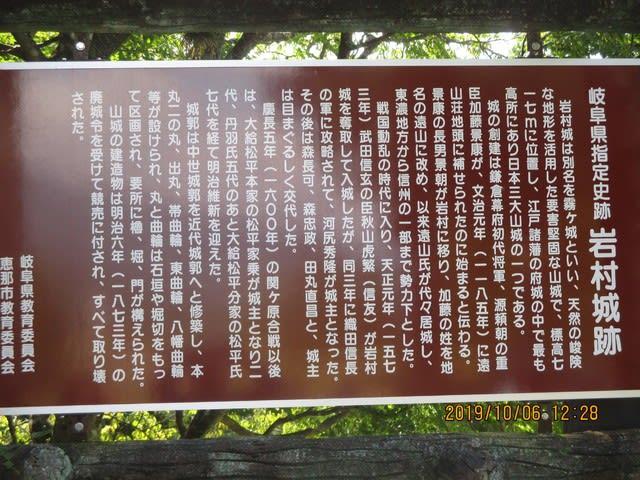 稲葉 貞通 が 関ヶ原 の 戦い 後に 封じ られ た の は 豊後 国 臼杵 で ある か か