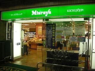 飯田橋 三浦 屋