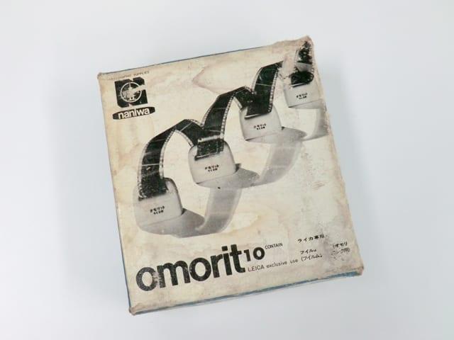 Omorit_01