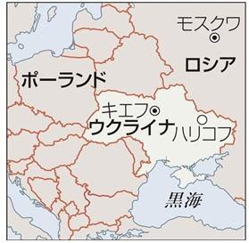 ウクライナに外交攻勢 「親欧米...