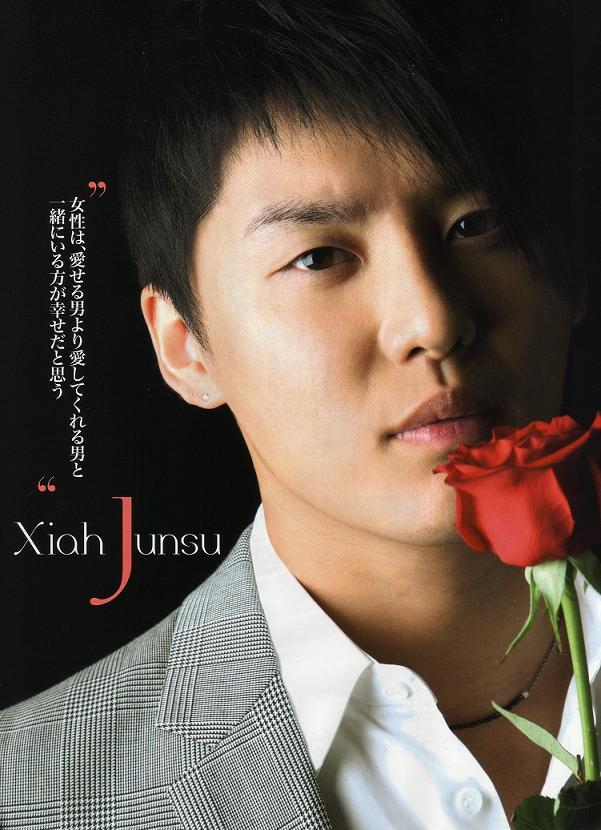 XIAH junsu 【SPUR】&【MAQUIA】 - *:∞Red Balloon∞:*  XIAH junsu 【S...