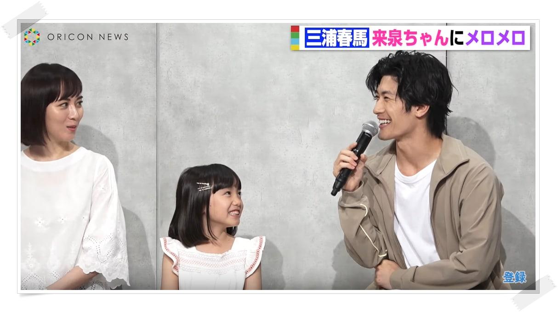 ドラマ 三浦 主演 春 馬 福士蒼汰『DIVER』最終回6.7%で大爆死!「三浦春馬さんが主演だったら…」 (2020年10月22日)