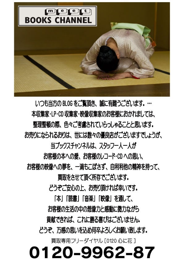 https://blogimg.goo.ne.jp/user_image/56/7e/f0c6a19b8d78c44ac483a71dbb831275.jpg?random=96cb36005667ad7ec99ab7e8c4e00954
