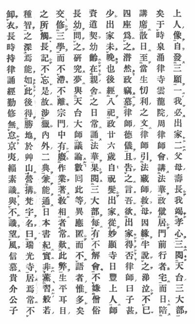 漢文のお勉強!!! - みちくさ...