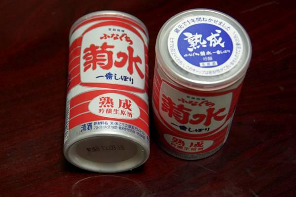 京姫 純米吟醸 一番搾り原酒 日本酒・地酒の販 …
