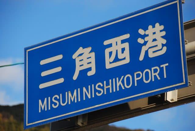 阿蘇が見える町 熊本