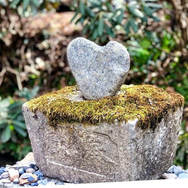 御岩神社ハートの石碑に行ってきたハートランド