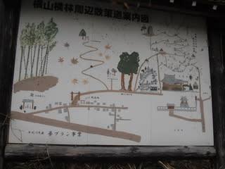 横山城 近江国(高島) - 城郭探訪