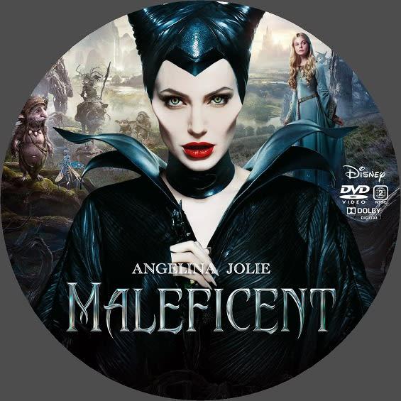 マレフィセント 2 dvd