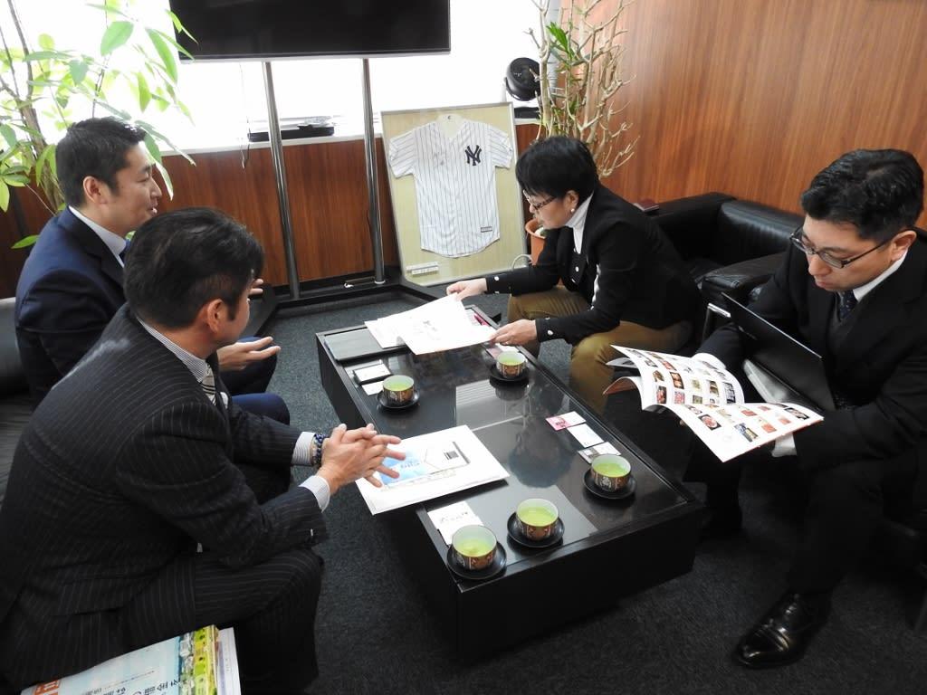 株式会社東京一番フーズを訪問し...