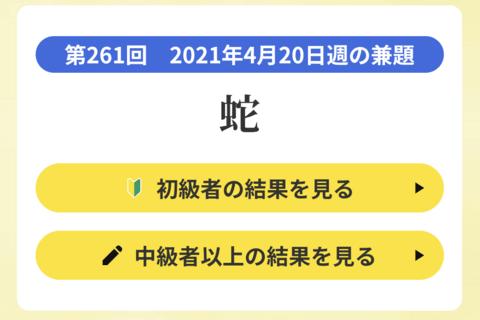 ポスト 365 俳句 俳都松山俳句ポスト 松山市公式ホームページ