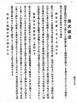 0030_renga_06_shikis