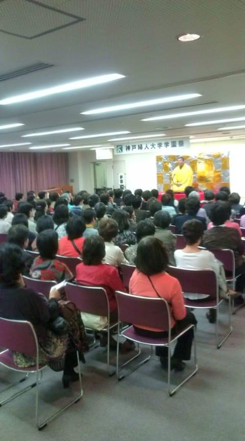 神戸婦人大学で爆笑寄席!