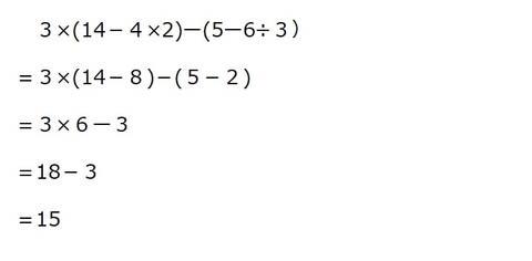 『算数の教え方教えますMother's math』~Happy Study Support