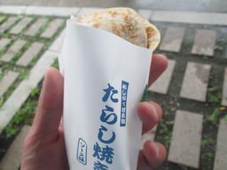 https://blogimg.goo.ne.jp/user_image/56/f6/dc3a4801ca54e5e542292937e97eeeba.jpg