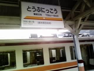 20080126_1