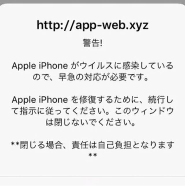 ぬき す と 保存 方法 iphone