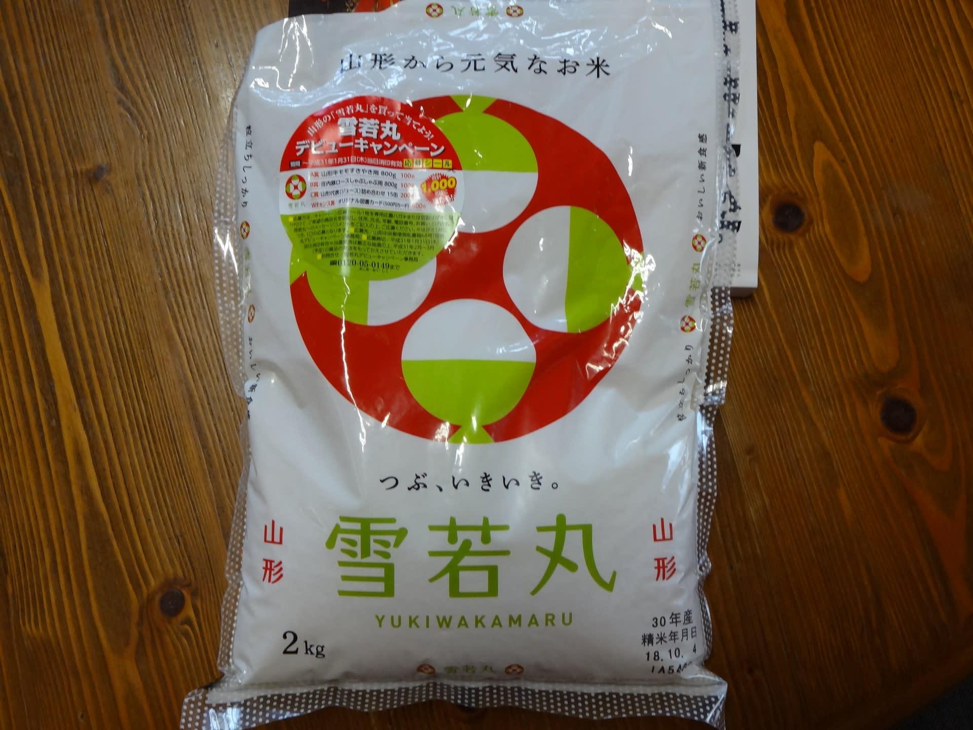 米価下落が総選挙に影響