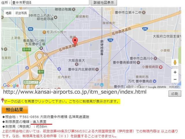 Life in Japan blog (旧 サッカー評 by ぷりりん)