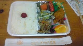お昼ごはん♪