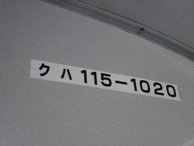201301270018