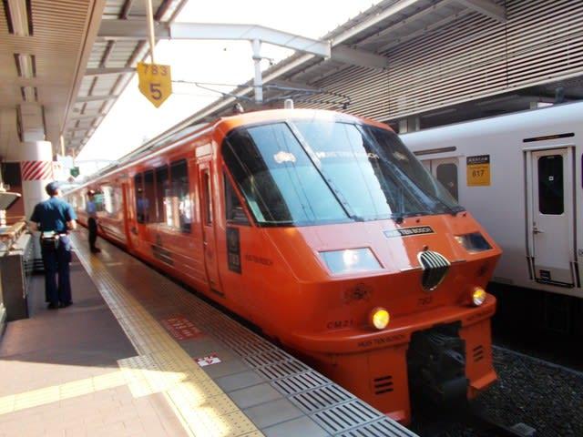 783系「みどり」(JR九州) - 観光列車から! 日々利用の乗り物まで