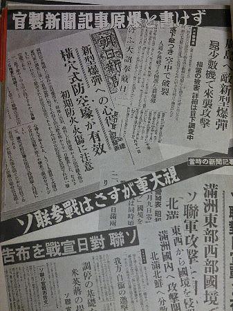 https://blogimg.goo.ne.jp/user_image/57/90/14f117e2346be9d7012743f8ace7b05e.jpg?random=adfc9add4ff4a16dcbcef209861e095e