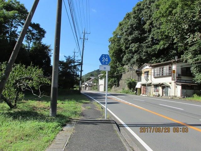 上総亀山駅から濃溝の滝までウォ...