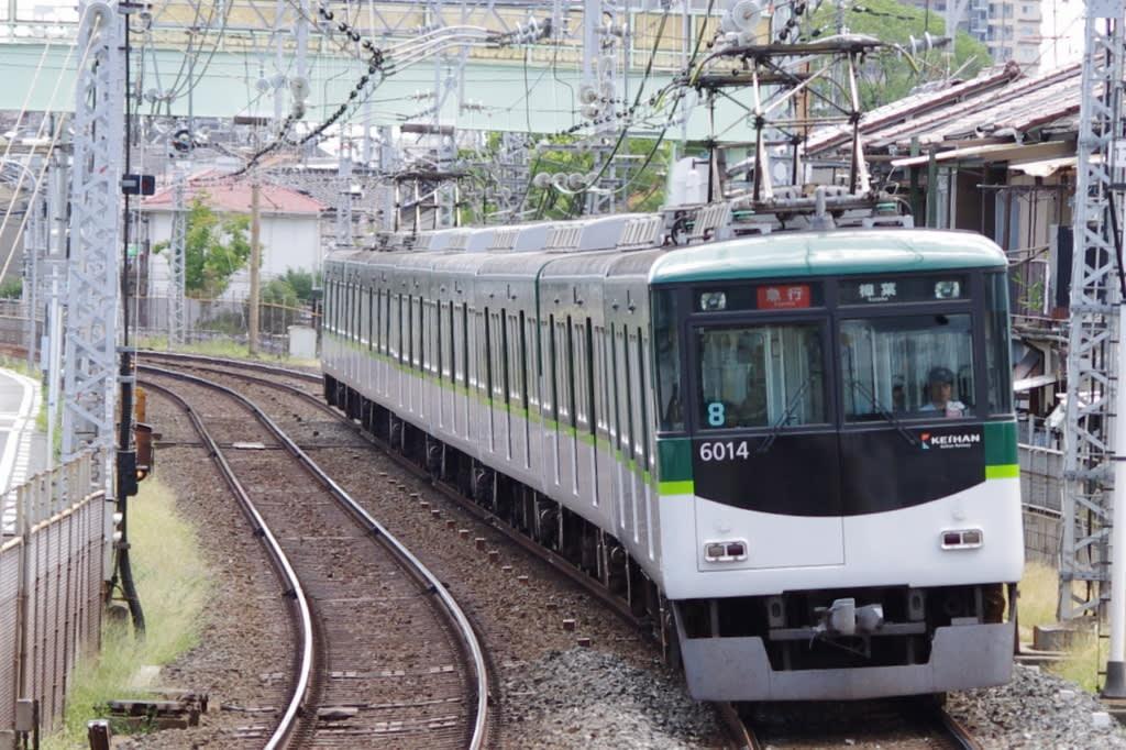 京阪6000系6014F