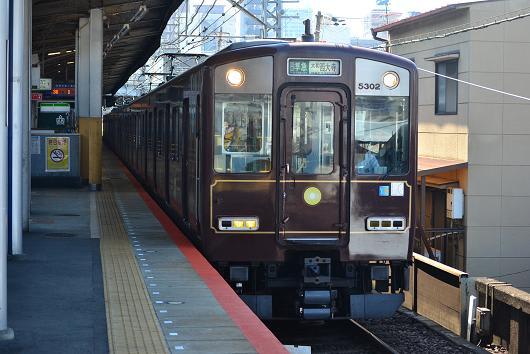 近鉄5800系 デボ1形塗装色車両 -...