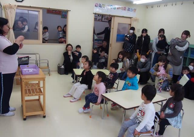 幼児教室 保育見学説明会