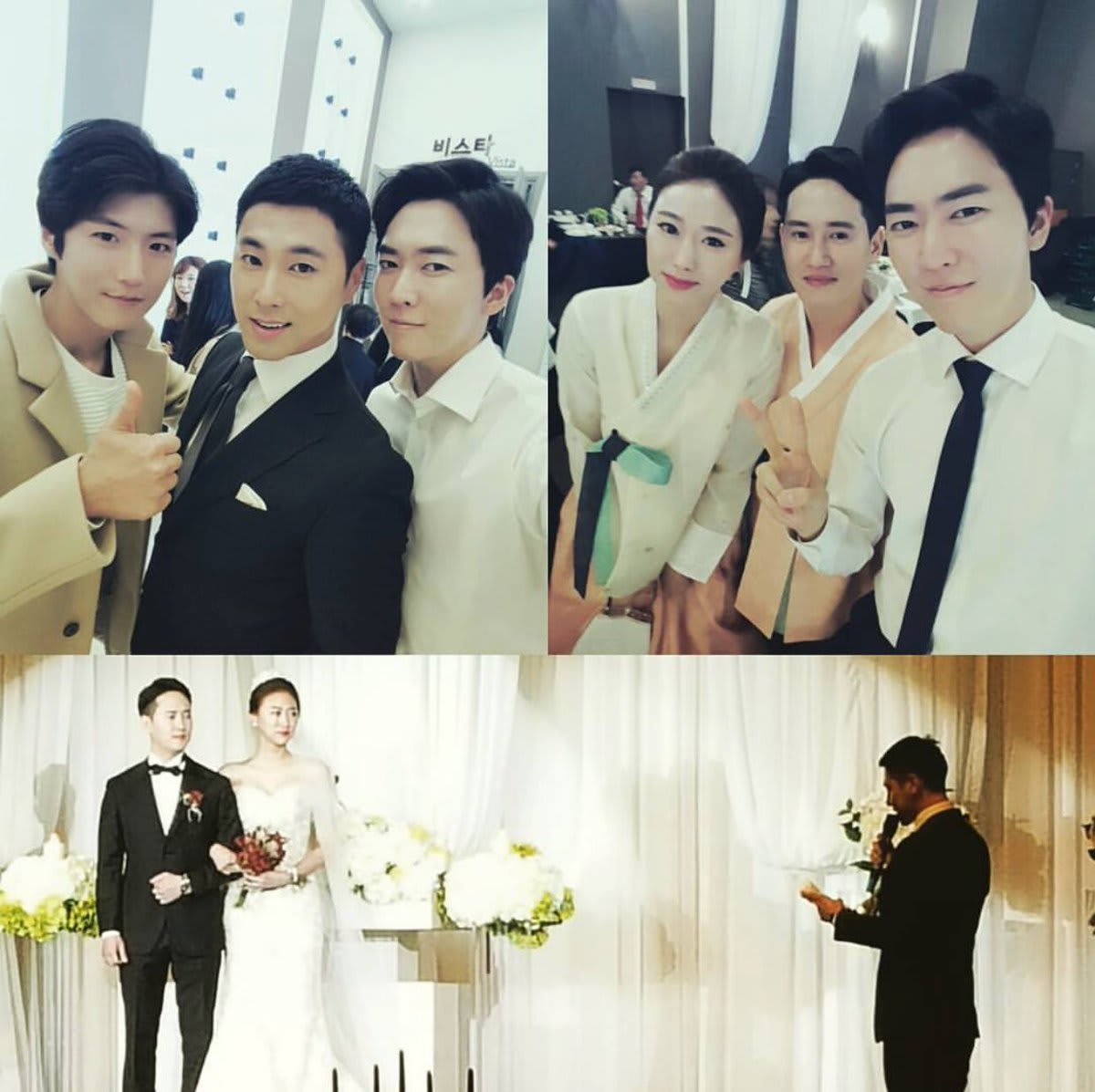 結婚 ユンホ