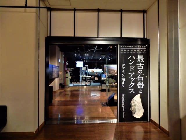 東京大学文化人類学研究室院生ウェブサイト