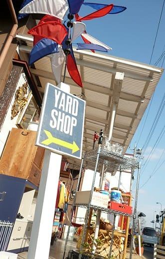 Yard_shop_23