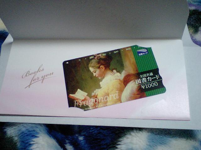 Present_200901_tosyocard02