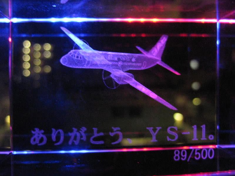 Aircraft_001