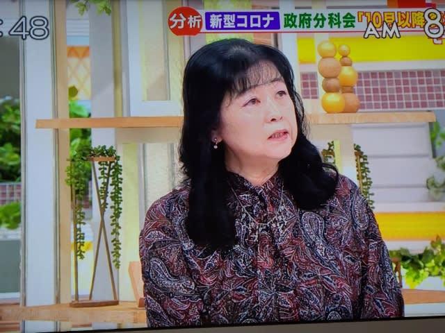 モーニングショー 出ない 岡田晴恵