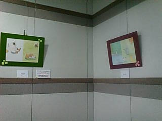 20110901105237