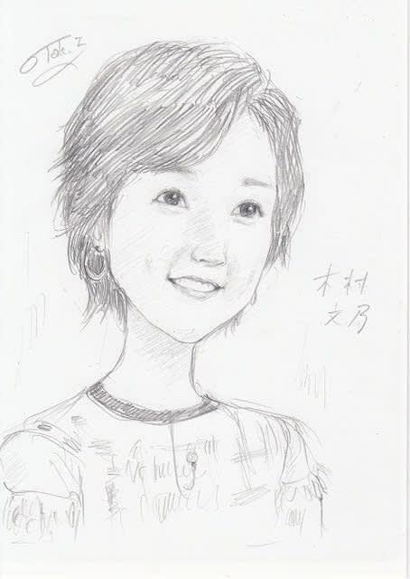 似顔絵(木村文乃さん)