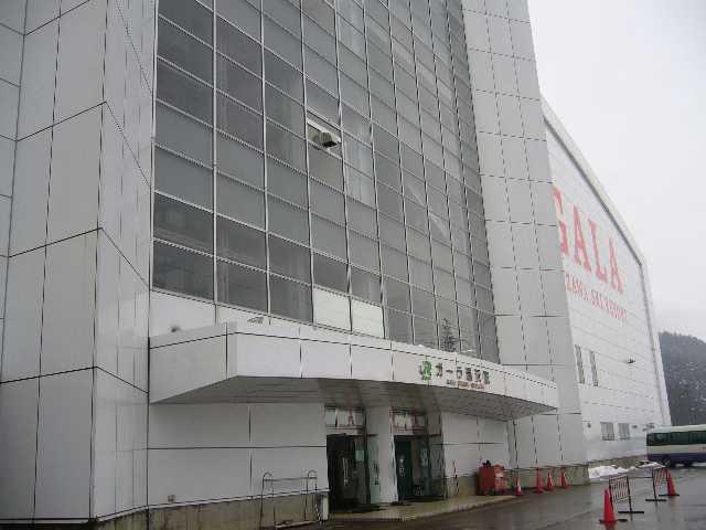 ガーラ湯沢駅舎