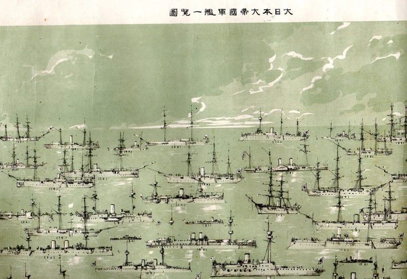 大日本帝国海軍兵装一覧 - List of weapons of the Japanese Navy ...