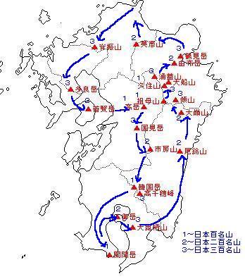 九州山巡りの旅へ・・・。 - 癌...