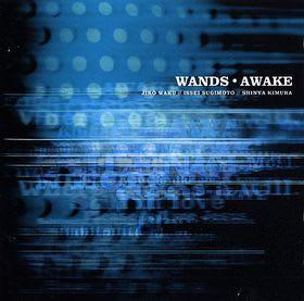 WANDS 『AWAKE』 - アルバムレビ...